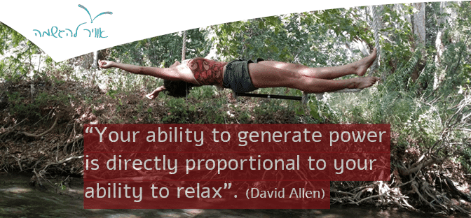 your ability to generate power is proportional to your ability to relax_David Allen GTD quote