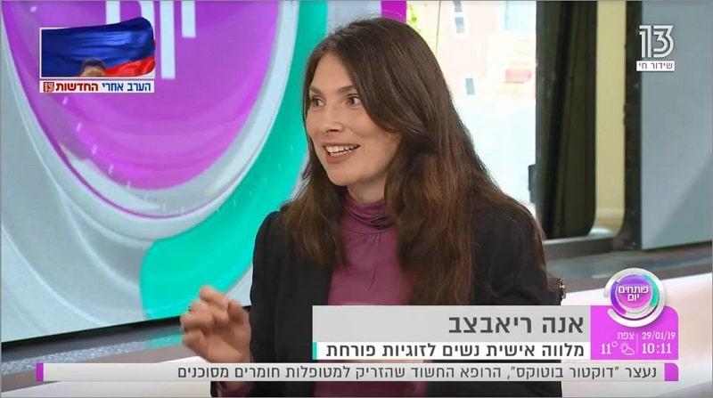 אנה ריאבצז בראיון בטלוויזיה